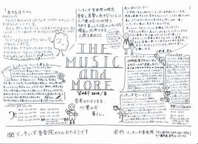 more-46.jpg