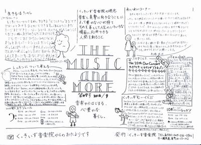 more-47.jpg